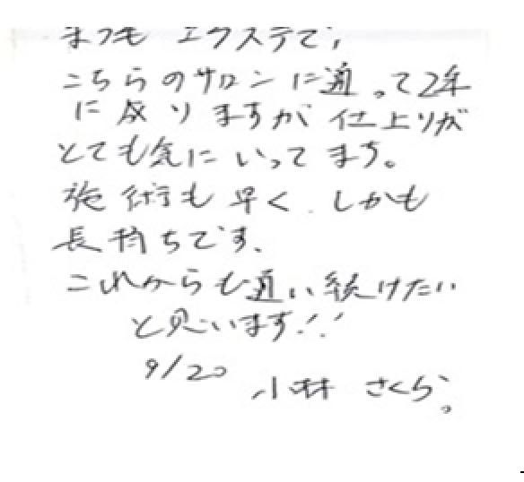 スクリーンショット 2014-05-14 23.59.17