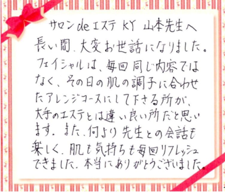 スクリーンショット 2014-05-14 23.59.38
