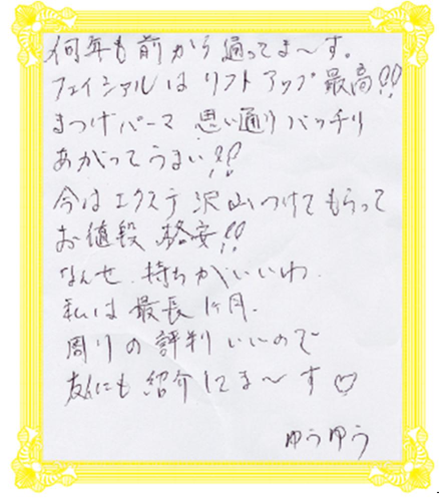 スクリーンショット 2014-05-14 23.59.24