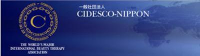 CIDESCO-NIPPON